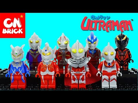 AMAZING !! LEGO ULTRAMAN COLLECTION 8 IN 1 SY1111 Unofficial LEGO