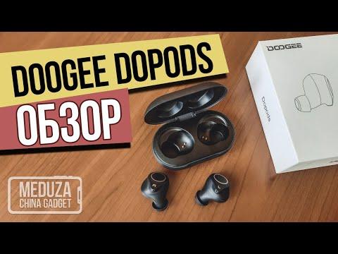 БЕСПРОВОДНЫЕ наушники DOOGEE DOPODS - ОБЗОР и МНЕНИЕ про наушники от DOOGEE с AliExpress