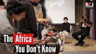 What Do The Japanese Think About Africa? (Black in Japan)