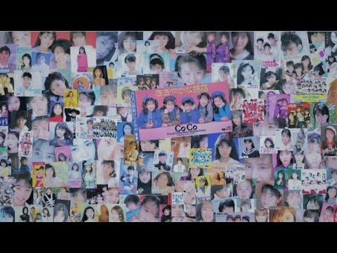 『雨の日に聴きたいアイドルポップ』(全190曲:59分19秒)