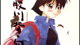 Umihara Kawase Shun OST - Nagatoro | 海腹川背 サウンドトラック 「長瀞」面BGM
