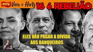 Eles vão pagar a dívida aos banqueiros