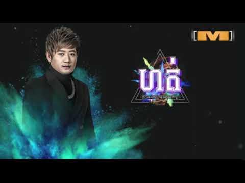ហត់ New song singer អានគុណកូឡា M production