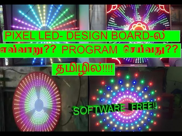 8x8 And 12x12 Design Board How To Program Pixel Led Design Board In Tamil Youtube