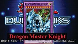 (Yu-Gi-Oh! Duel Links)รีวิว Dragon Master Knight ATK 10,000   (EP.392)
