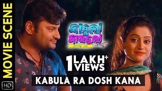 Kabula Ra Dosh Kana | Scene | Kabula Barabula Searching Laila | Anubhav | Elina