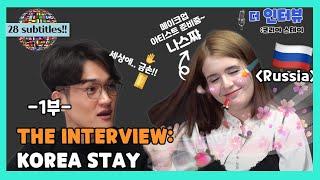 Part 1[THE INTERVIEW: KOREA ST…