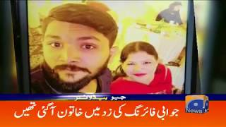 GEO HEADLINES - 08 AM - 18 May 2019