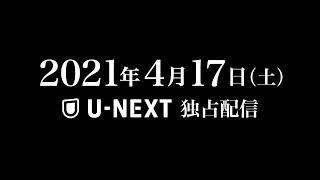 『新テニスの王子様 氷帝vs立海 Game of Future』後篇 PV full ver