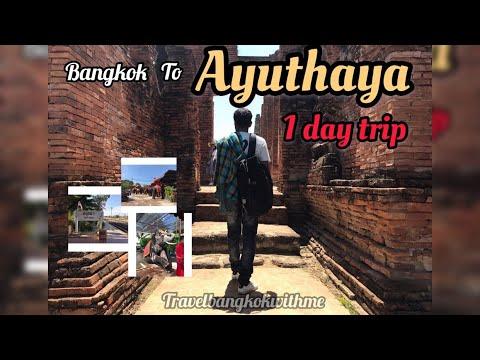 bangkok-to-ayutthaya-one-day-trip-#travelbangkokwithme-ep-12