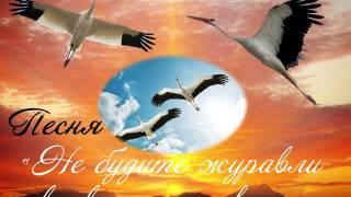 СБОРНИК ПЕСЕН ВОЕННЫХ  ЛЕТ в исполнении Елизаветы Пуглий