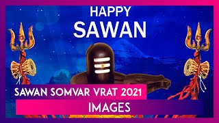 Sawan Somvar Vrat 2021 Images: WhatsApp Messages and Facebook Greetings To Observe the Holy Month