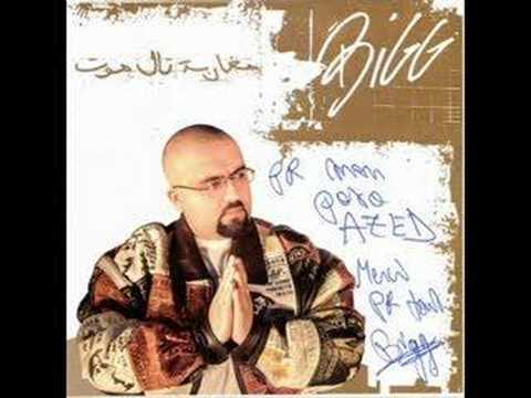 bigg album mgharba tal mout mp3