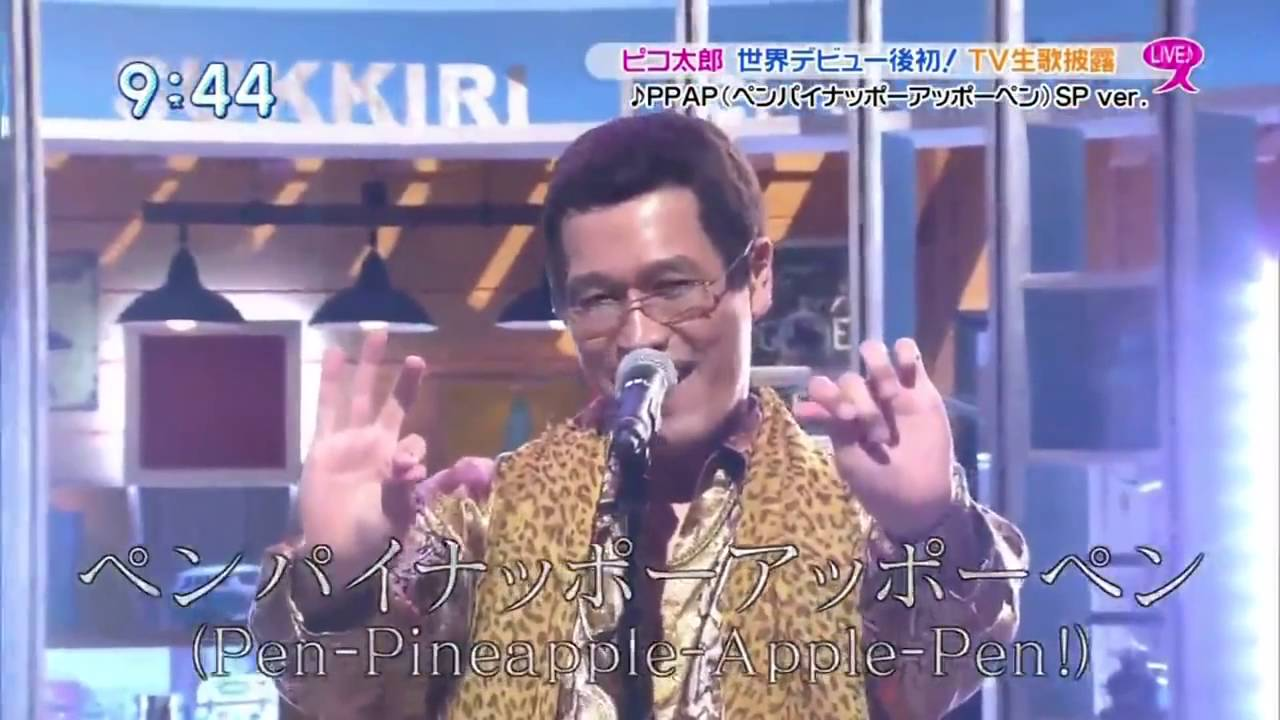 PPAP Pen Pineapple Apple Pen [Live Version]