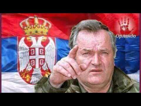 Република Српска наша/Republika Srpska naša