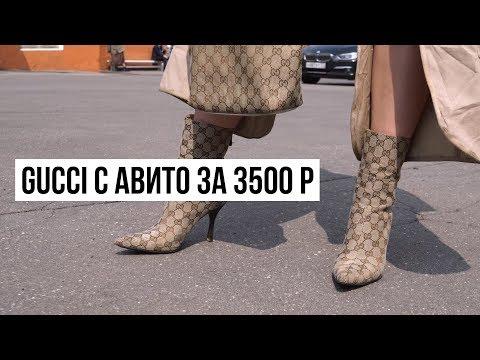 Во что одеты столичные модники / Гоша Карцев