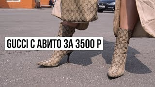 Во что одеты столичные модники  Гоша Карцев