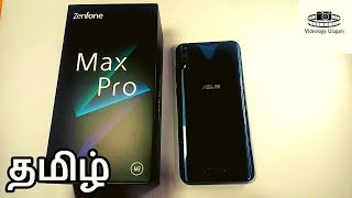 Asus Zenfone Max Pro M2 Unboxing & Review in Tamil|தமிழ்