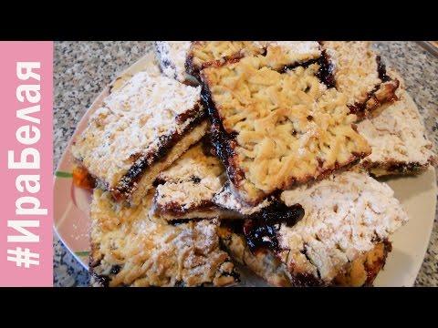 Песочный пирог кулинарный рецепт