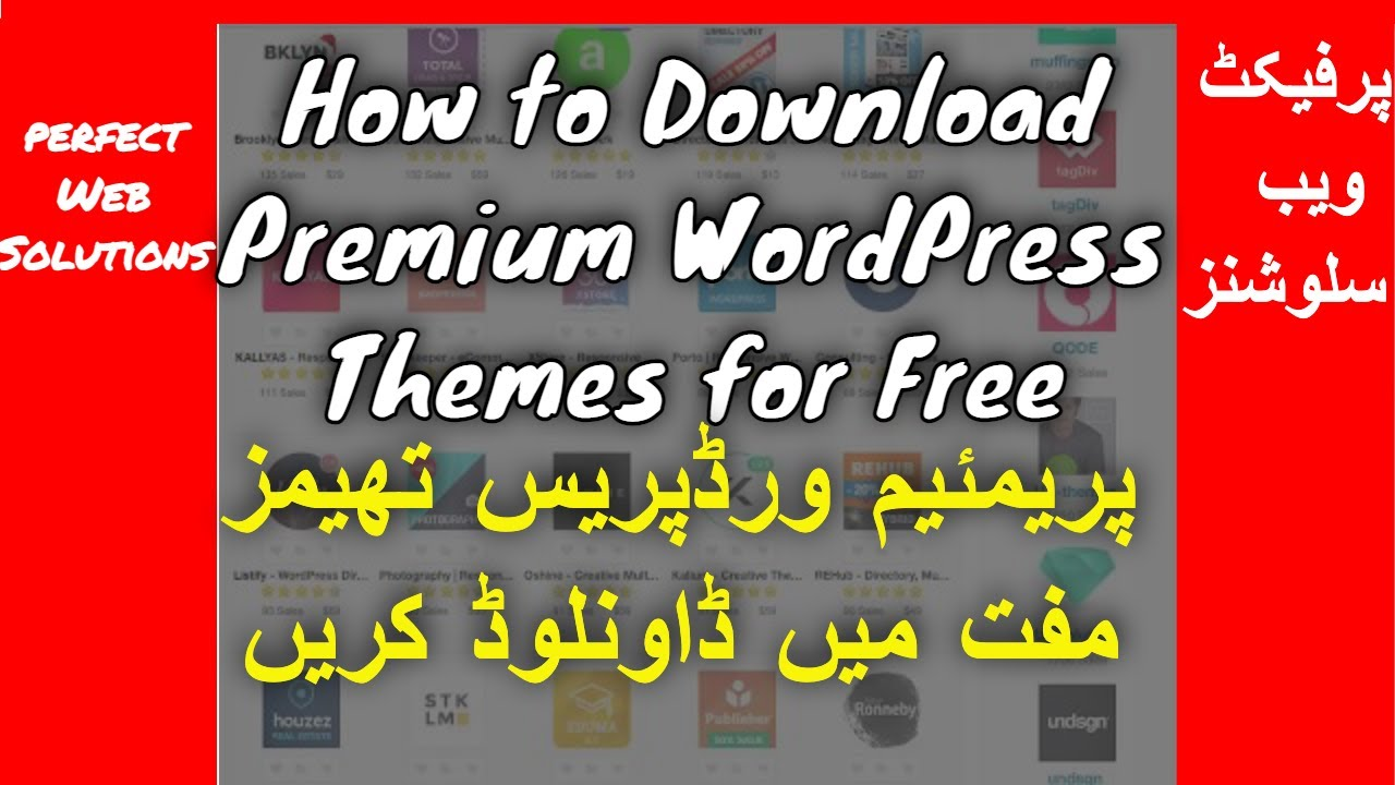 WordPress Tutorial in Urdu 2019: Download Premium Wordpress themes |  Download WordPress Themes Free
