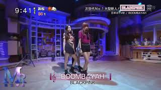 Blackpink worst mr removed - Stafaband
