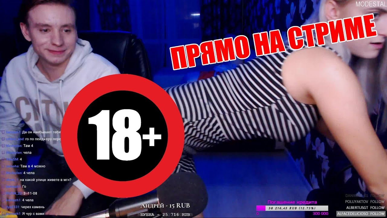 Голая Ксюша Модестал