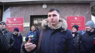 Мы выиграли суд в Казани! Вместе мы сила!