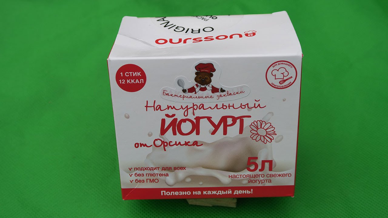 вопрос закваски для йогурта в аптеках столички роторного ветрогенератора Ротор