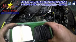 How to change Fuel Filter in FORD FOCUS 2.0L TDCI 2011~ G6DB~G 6DCT450 PSA DW10C