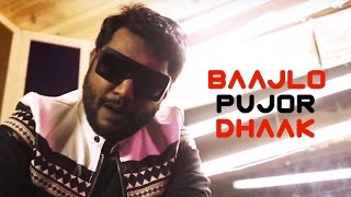 Baajlo Pujor Dhaak Bangla Single | Shadaab Hashmi Official Video | The Latest Durga Pujo Anthem