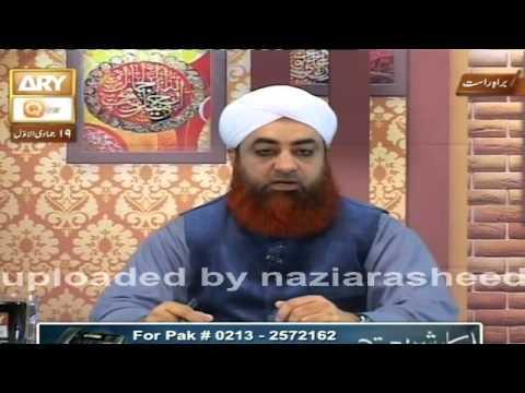 Juma'ay ka Khutba Sunnay ka Sharai hukum....By Mufti Akmal