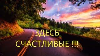 Говорят Москвичи