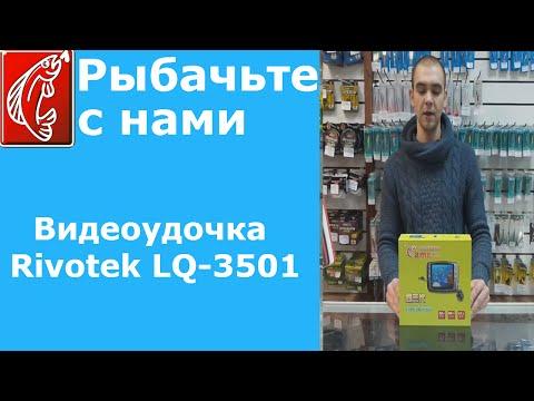 Платные пруды для рыбалки в Воронежской области