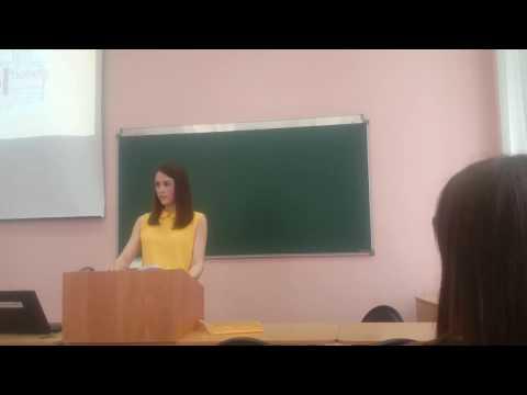защита магистерской диссертации 2017
