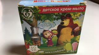 АСМР Шёпот о моём Советском детстве Как мы развлекались Режу детское мыло Триггеры ASMR Soap cut.