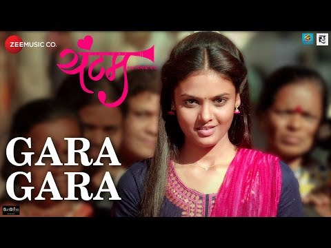 Gara Gara - YunTum Marathi Movie Mp4 Video Song