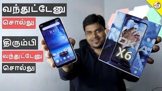 Nokia X6 Unboxing & First Impression அசத்தும் நோக்கியா   Tamil Tech