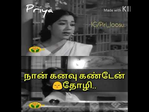 Pon malai poluthin mayakathilae what's app status video