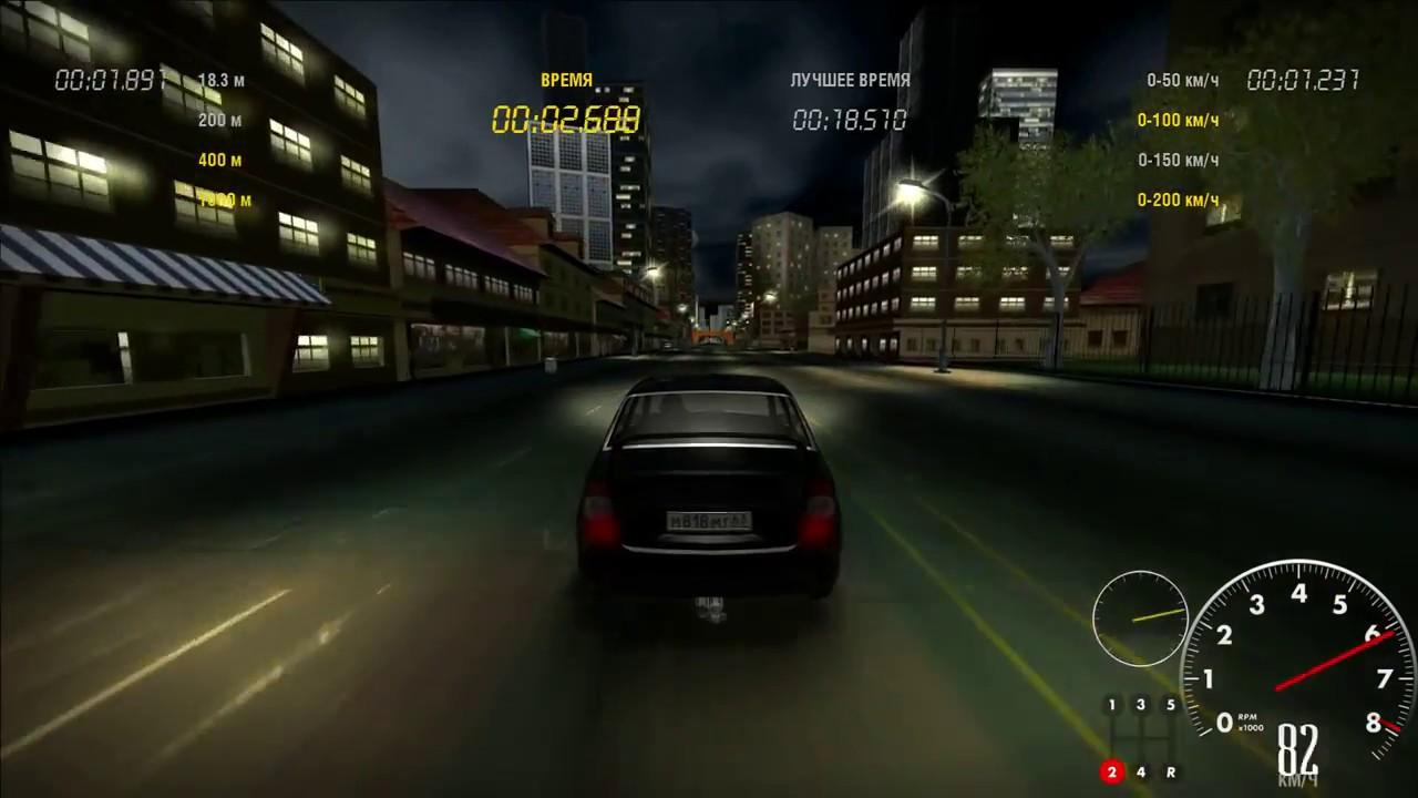 تحميل لعبة need for speed 3