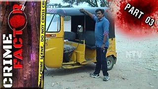 auto-driver-kills-widowed-women-extramarital-affair-crime-factor-part-03-ntv