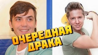 Дом-2 Последние Новости.Эфир 10 Мая (10.05.2016)