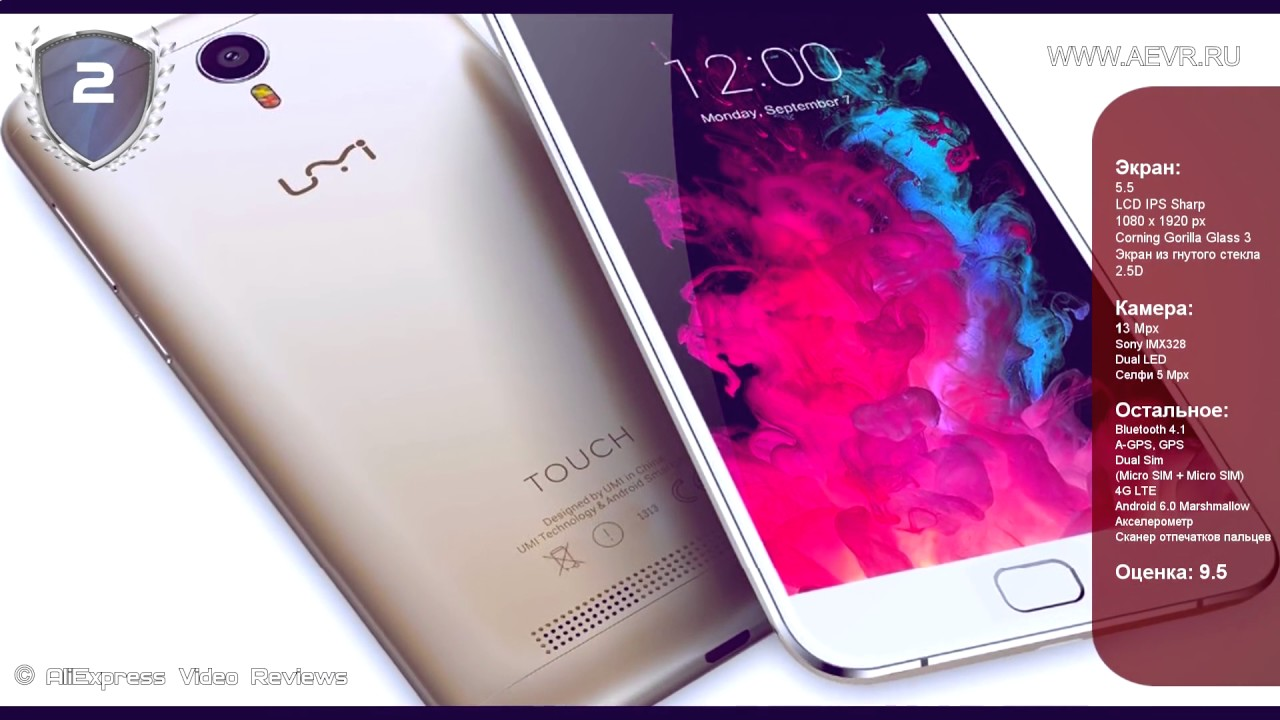 Если вы запланировали купить недорогие смартфоны хорошего качества, следует обратить свое внимание на мобильные бренды, представляют. Бюджетные смартфоны известных брендов, в частности недорогие мобильные гаджеты lg, довольно интересны и доступны в своей ценовой категории.