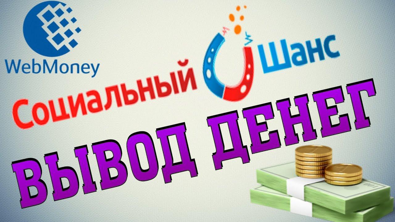 Русские субтитры к фильму казино