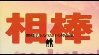 ニュース、エンタメ、面白ネタ 成宮寛貴(32)が放送中の『相棒season13...