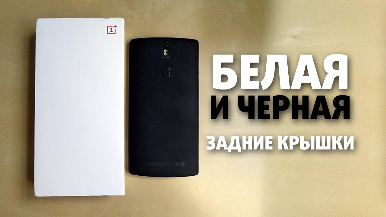 Как заменить заднюю крышку Xiaomi Mi4 (how to replace back cover .