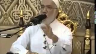 ياعم الشيخ اتق الله   اضحك من قلبك مع د عمر عبد الكافي
