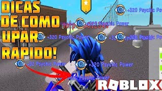 TIPS on HOW to UPLOAD FAST at SUPER POWER TRAINING SIMULATOR! -ROBLOX