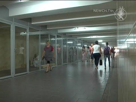 Телеканал Новий Чернігів: Ремонт підземного переходу- останній цвях| Телеканал Новий Чернігів
