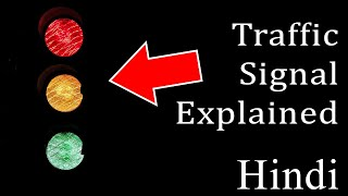 Traffic Signal Explained | Praks Bikers Guide