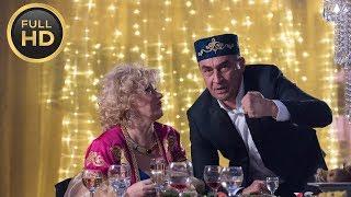 Счастья! Здоровья! — русский трейлер (2017)